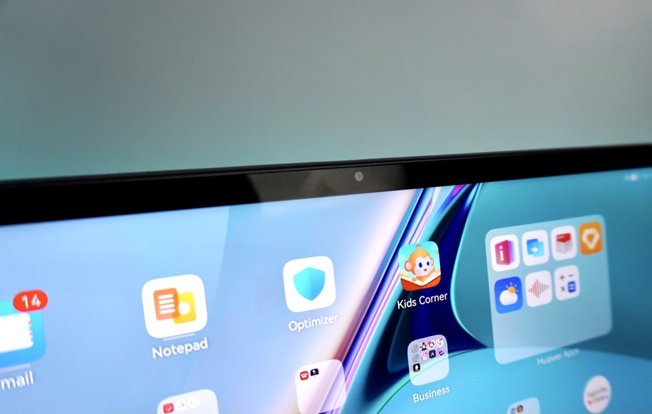 Huawei MatePad 11 Unboxing: Design