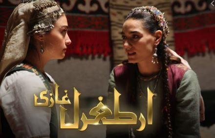 ertugrul ghazi urdu season 1 episode 43