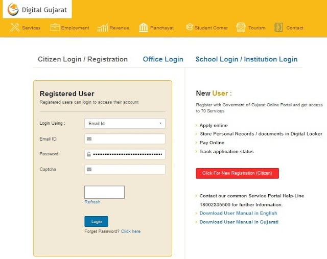 Online dating site gujarat