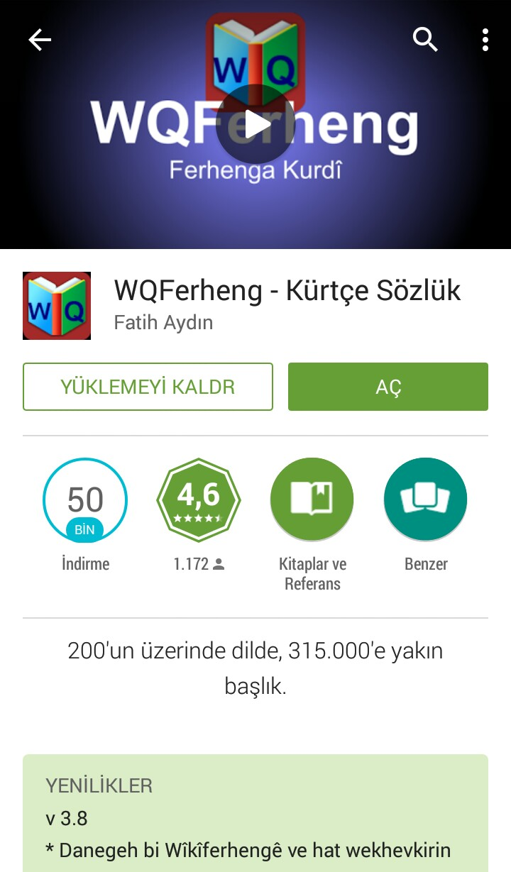 WQFerheng bo Android