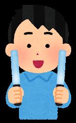水色ペンライトを持つ人のイラスト(男性)