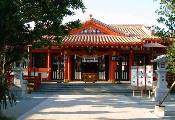 Naminoe Shrine