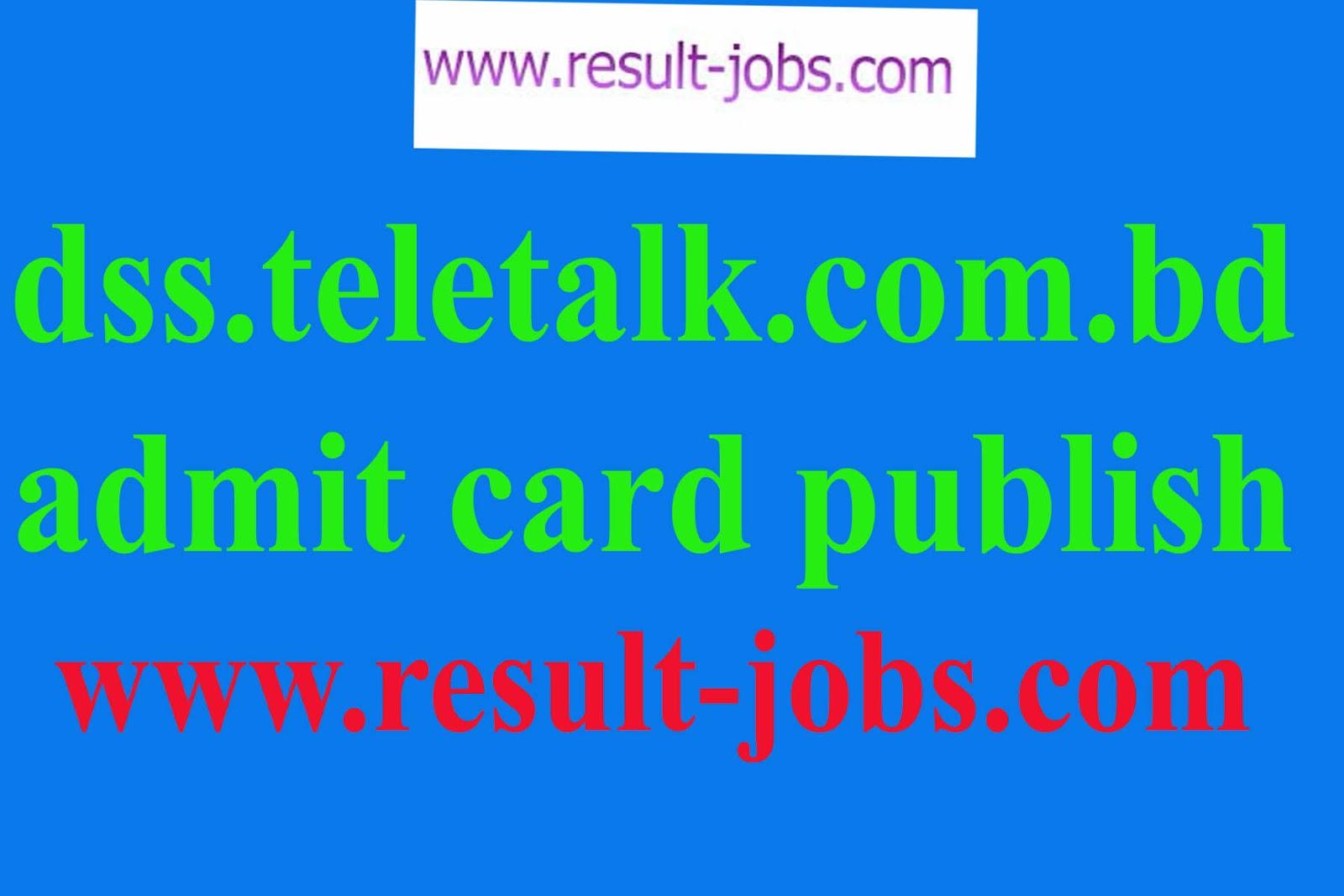 dss admit card download, admit card, dss admit card, dss admit card 2019