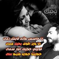 صورحب وعشق ورومانسيه 2018 صور حب جامدة