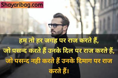 Badmashi Khatarnak Attitude Status Hindi