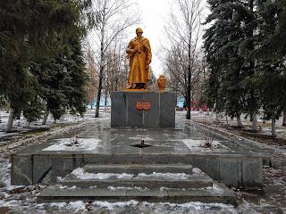 Часов Яр. Воинский мемориал в сквере Славы