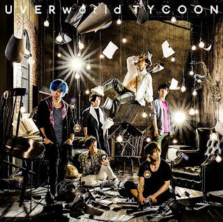 終焉-歌詞-UVERworld