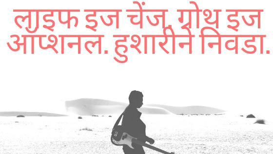 marathi love comments