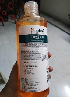 himalaya-pure-hands-best-hand-sanitizer