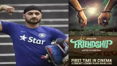 Poster of Harbhajan Singh first film released
