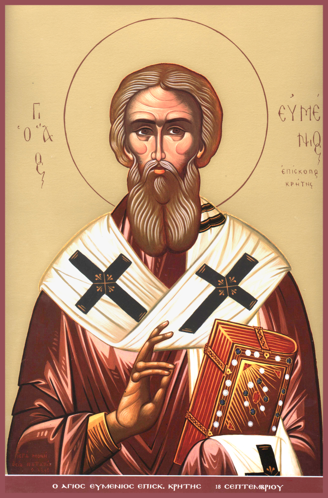 """Результат пошуку зображень за запитом """"Преподобного отця нашого Євменія, єпископа Гортинського, чудотворця"""""""