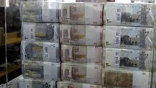 سعر صرف الليرة السورية مقابل العملات والذهب الأثنين 21/9/2020