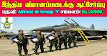 Indian Air Force Tamil Nadu Rally 2020