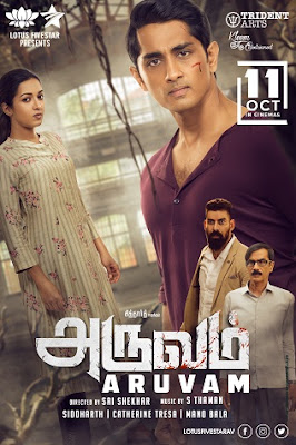 Aruvam (2019) Dual Audio [Hindi – Tamil] 720p UNCUT HDRip x265 HEVC 700Mb