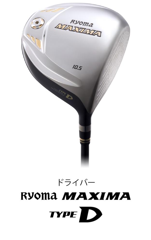 会 試打 ゴルフ 5 試打会 Titleist タイトリスト 日本公式サイト