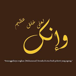 Kumpulan Puisi Santri Putra | Muhammad Alif Nugraha