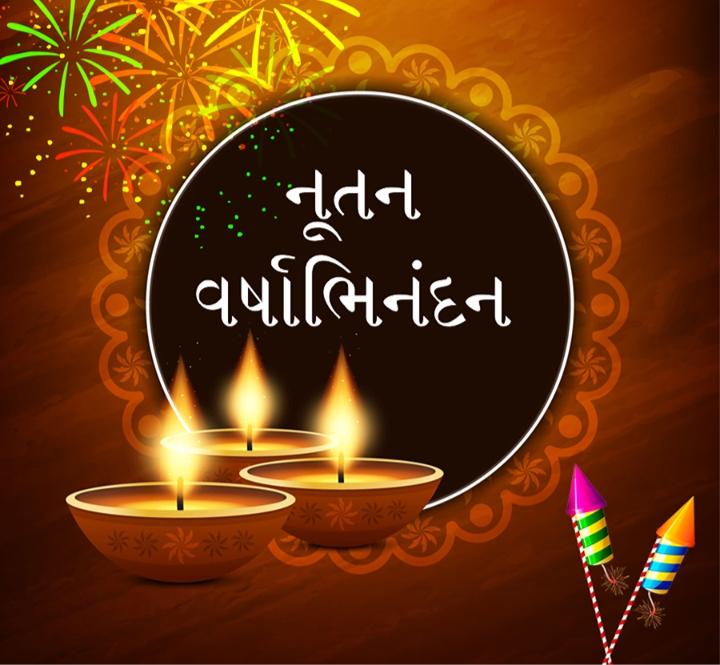 happy new gujarati year images nutan varsha bhinadan images download sahil kothari