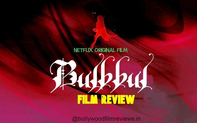हॉरर के नाम पर छलावा है netflix की bulbbul फिल्म | बुलबुल फिल्म समीक्षा