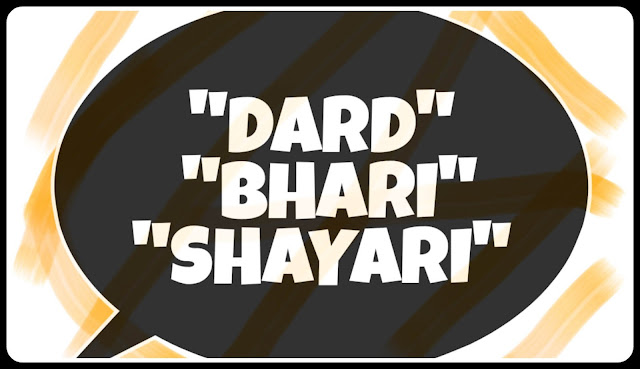 Dard Bhari Shayari in Hindi Photo