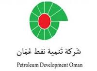 وظائف-شاغرة-في-شركة-تنمية-نفط-عمان-PDO-في-سلطنة-عمان