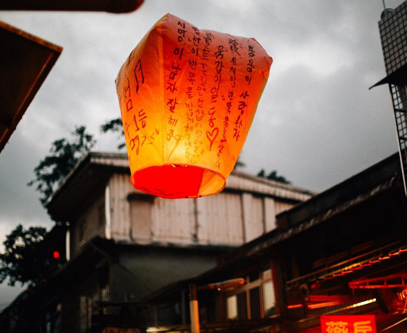 Review of the Jiufen - Shifen ancient villages, Taipei