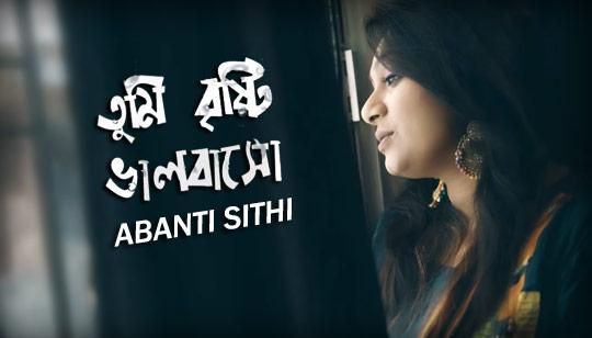 Tumi Bristi Valobaso Song Lyrics by Abanti Sithi