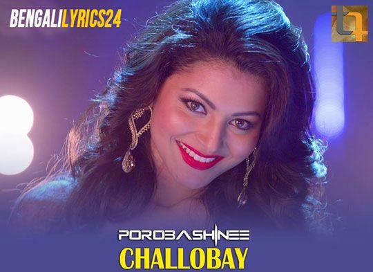 Challobay Song - Urvashi Rautela