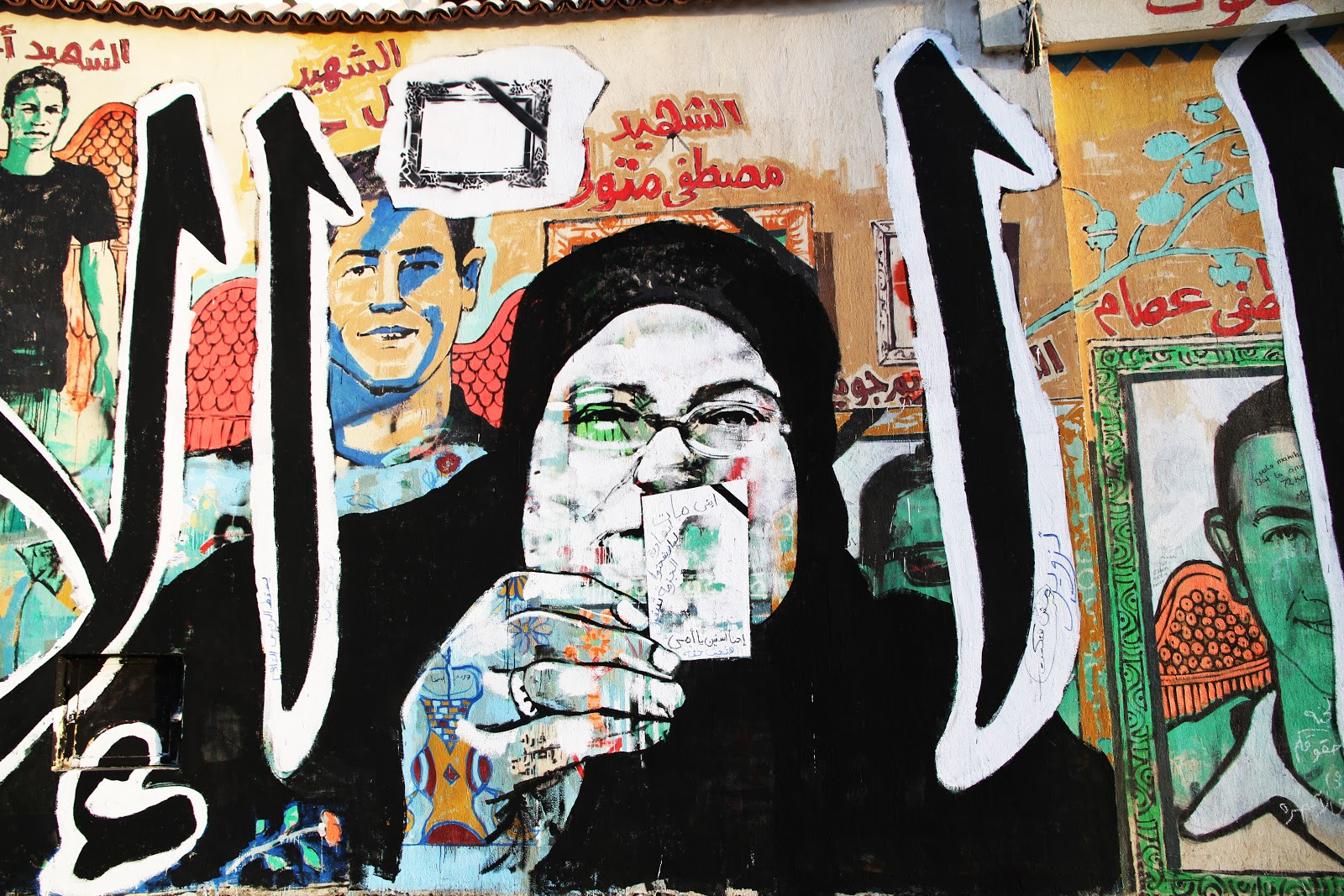 Interview with Mona Abaza on Graffiti and the Egyptian Revolution