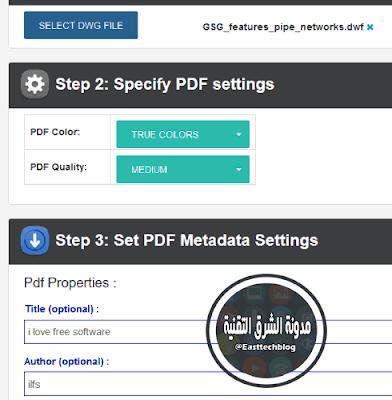 طريقة-تحويل-ملف-اوتوكاد-الى-pdf