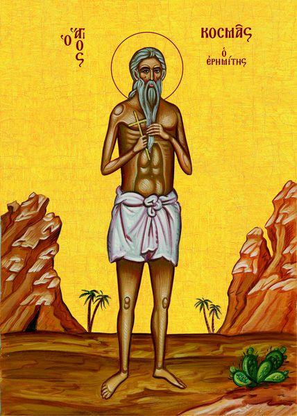 Αποτέλεσμα εικόνας για Αγίου Κοσμά του Ερημίτη.