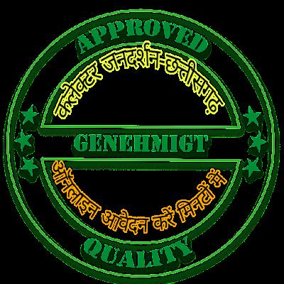 मुख्यमंत्री /कलेक्टर जनदर्शन छत्तीसगढ़; यहाँ देखिए आवेदन कैसे करें,आपके आवेदन की क्या स्थिति है;पूरी जानकारी। collector jandarshan chhattisgarh