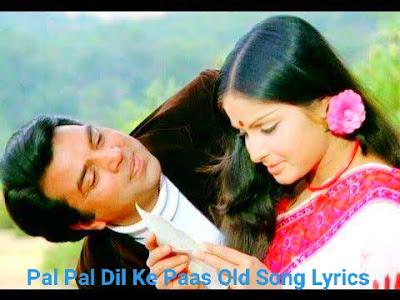 Pal Pal Dil Ke pass Old Song Lyrics, Pal pal Dil Ke pass tum rehti ho