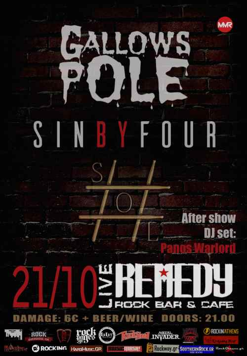 GALLOWS POLE, SIN BY FOUR, SOL# THE BAND: Παρασκευή 21 Οκτωβρίου @ Remedy Live Club