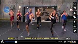 Front Uppercut, Cross, Switch Knee, Rear Push Kick