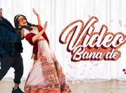Video Bana De Lyrics | Sukh - E Muzical Doctorz & Aastha Gill Song Download