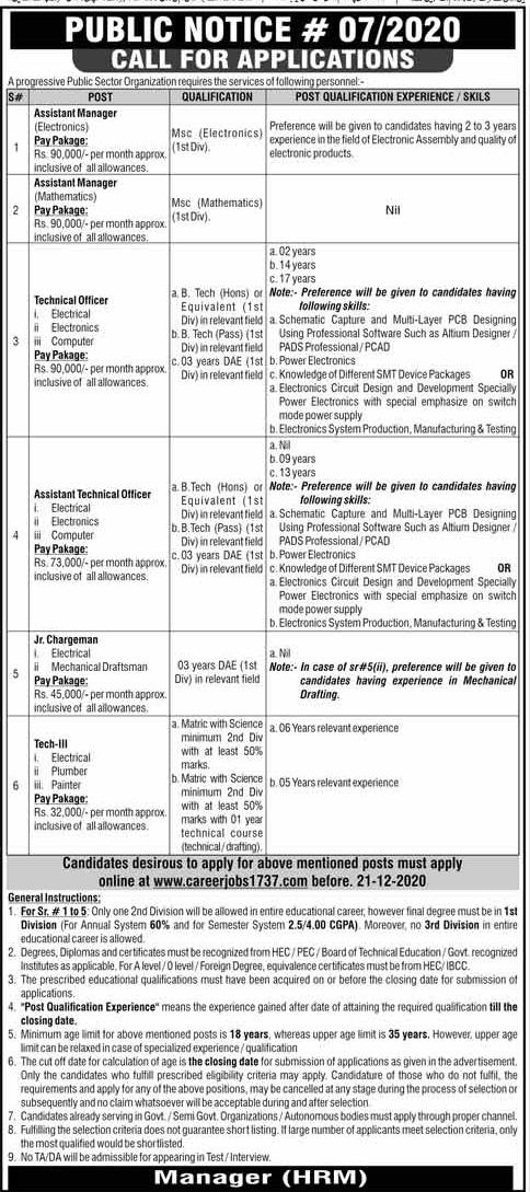 PAEC Jobs 2020 Apply Online  Public Notice # 07/2020 merenukkri24.gq