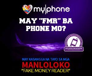 MyPhone Ad side
