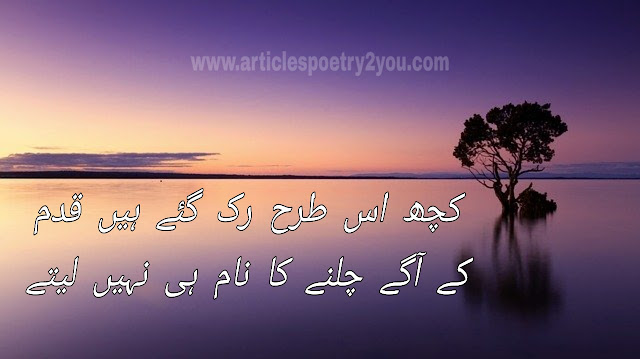 Sad poetry about love pictures
