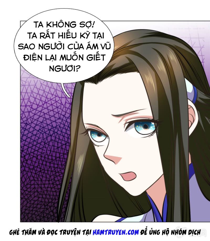 Tuyệt Thế Thần Hoàng: Chapter 103