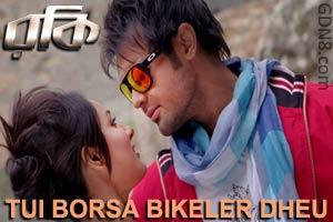 Tui Borsa Bikeler Dheu - Rocky | Mimoh & Puja Bose