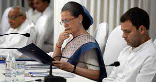 congress-working-committee-meeting-starts