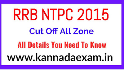 RRB NTPC Previous year Cut Off | 1st & 2nd Stage Examination