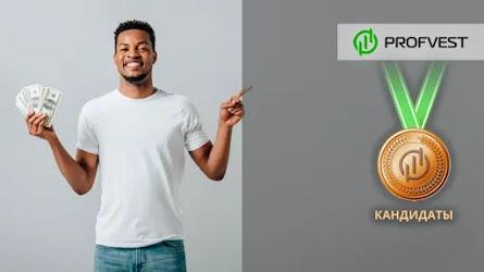 Кандидаты: Evercont – 31% чистого профита за 15 дней!