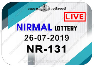 KeralaLotteryResult.net, kerala lottery kl result, yesterday lottery results, lotteries results, keralalotteries, kerala lottery, keralalotteryresult, kerala lottery result, kerala lottery result live, kerala lottery today, kerala lottery result today, kerala lottery results today, today kerala lottery result, Nirmal lottery results, kerala lottery result today Nirmal, Nirmal lottery result, kerala lottery result Nirmal today, kerala lottery Nirmal today result, Nirmal kerala lottery result, live Nirmal lottery NR-131, kerala lottery result 26.07.2019 Nirmal NR 131 26 july 2019 result, 26 07 2019, kerala lottery result 26-07-2019, Nirmal lottery NR 131 results 26-07-2019, 26/07/2019 kerala lottery today result Nirmal, 26/7/2019 Nirmal lottery NR-131, Nirmal 26.07.2019, 26.07.2019 lottery results, kerala lottery result July 26 2019, kerala lottery results 26th July 2019, 26.07.2019 week NR-131 lottery result, 26.7.2019 Nirmal NR-131 Lottery Result, 26-07-2019 kerala lottery results, 26-07-2019 kerala state lottery result, 26-07-2019 NR-131, Kerala Nirmal Lottery Result 26/7/2019