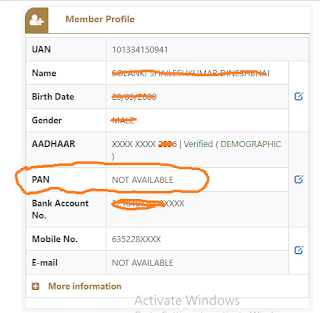 how to pan card kyc in pf account