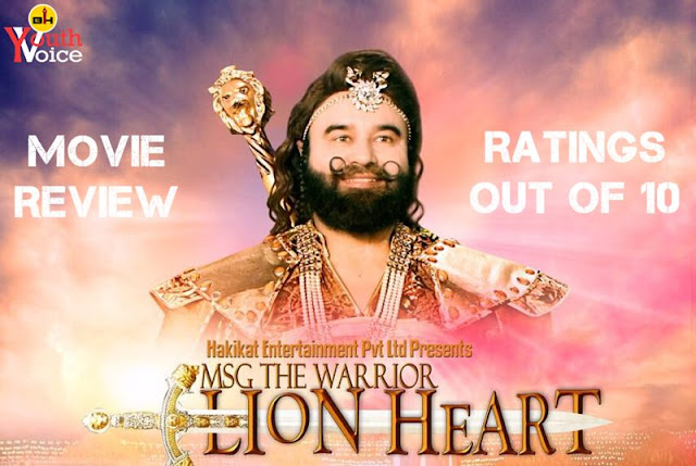 MSG The Warrior LionHeart (2016) Full movie review including synopsis, good points, bad points, ratings for story, music, direction, editing, screenplay, star performances, overall and the final verdict.