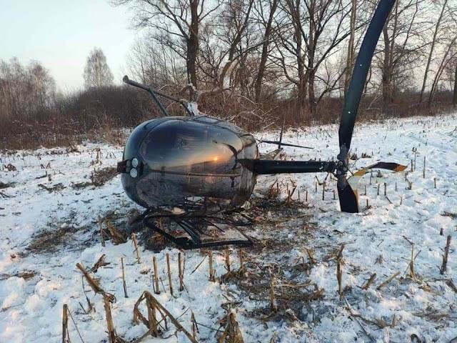 Неподалік від Борисполя розбився гелікоптер