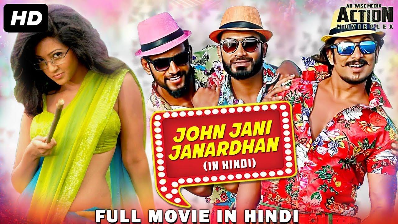 irandam ulagam hindi dubbed 720p