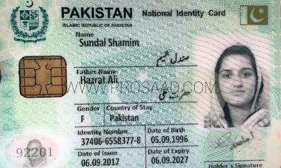 Hareem Shah Biography