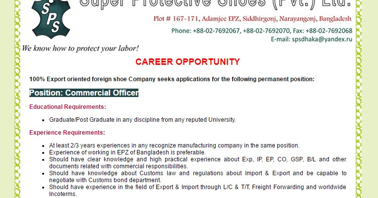 Super Protective Shoes (Pvt ) Ltd - Commercial Officer
